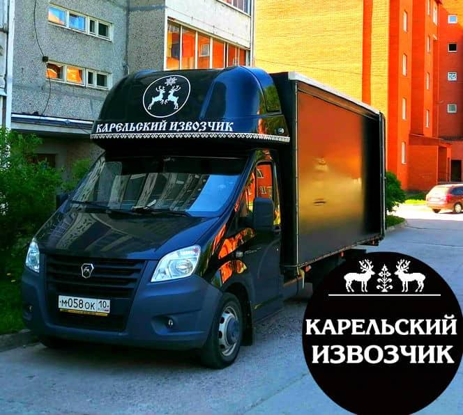Грузовое такси Петрозаводск. Карельский извозчик  извозчик